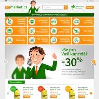 Reference EC Market